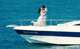 Wedding Anniversary Yachts